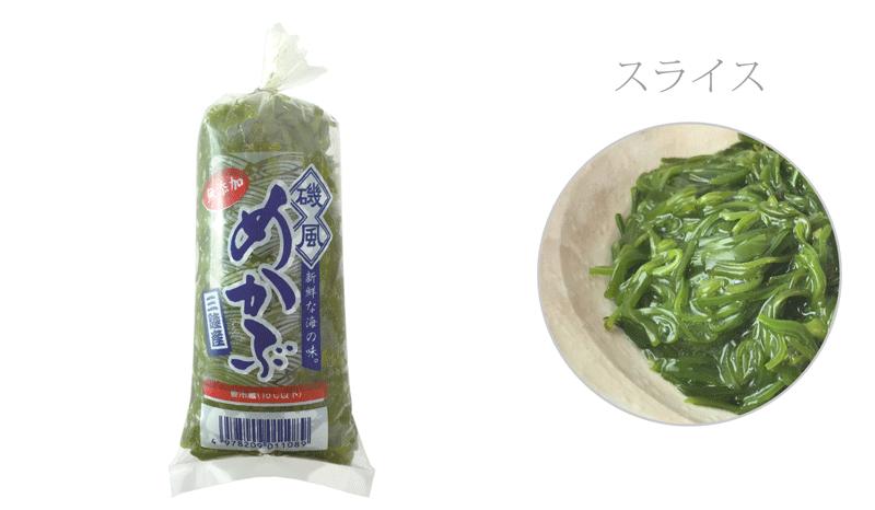 marushige_com