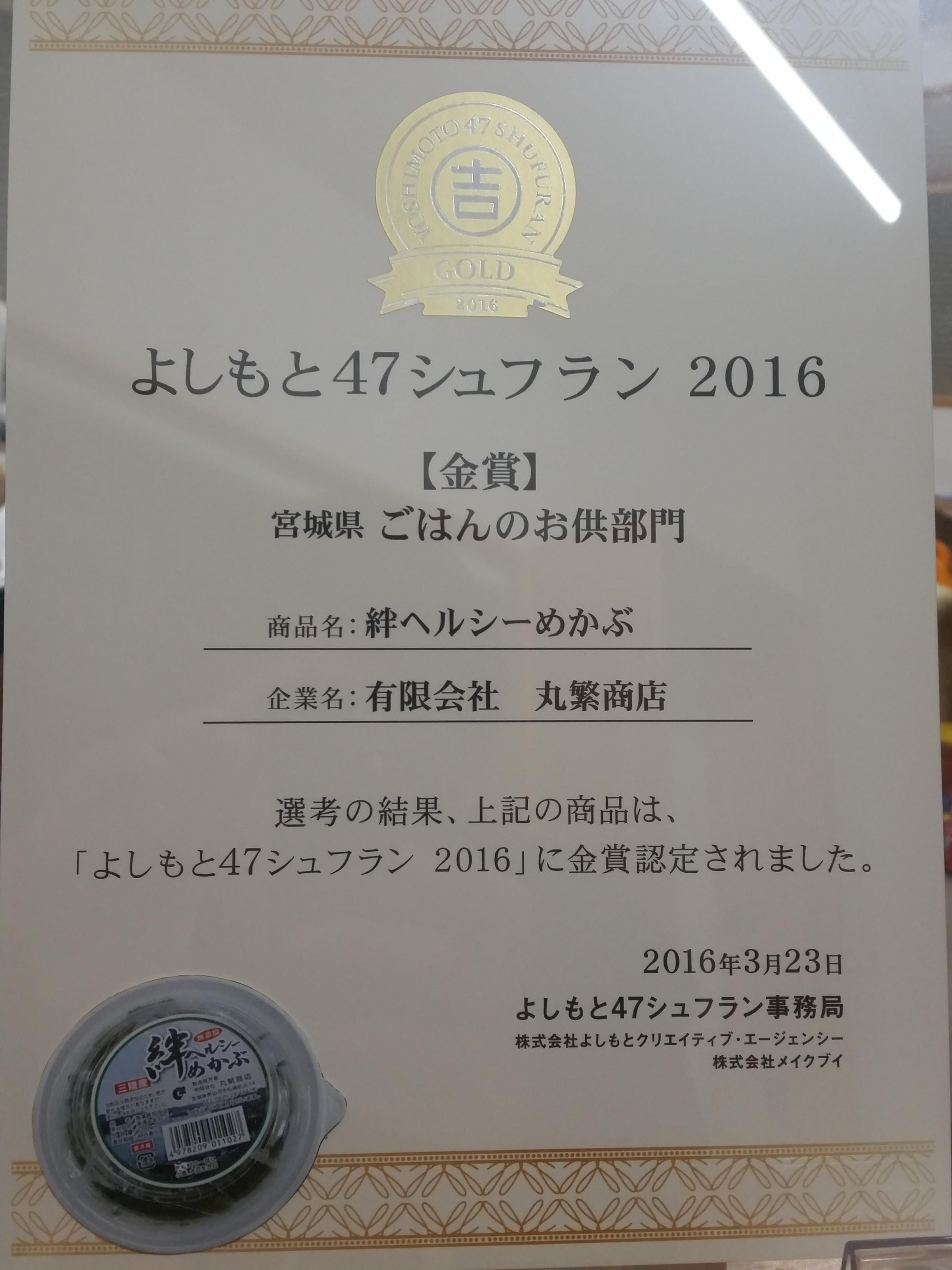 2016-03-29 20.26.17